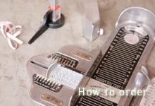 How to order オーダーの流れ